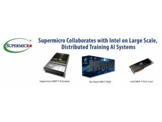 Supermicro сотрудничает с Intel для создания крупномасштабных распределенных обучающих систем искусственного интеллекта